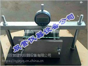 灌浆用砂浆竖向膨胀率测定仪灌浆用砂浆竖向膨胀率测定仪厂家销售