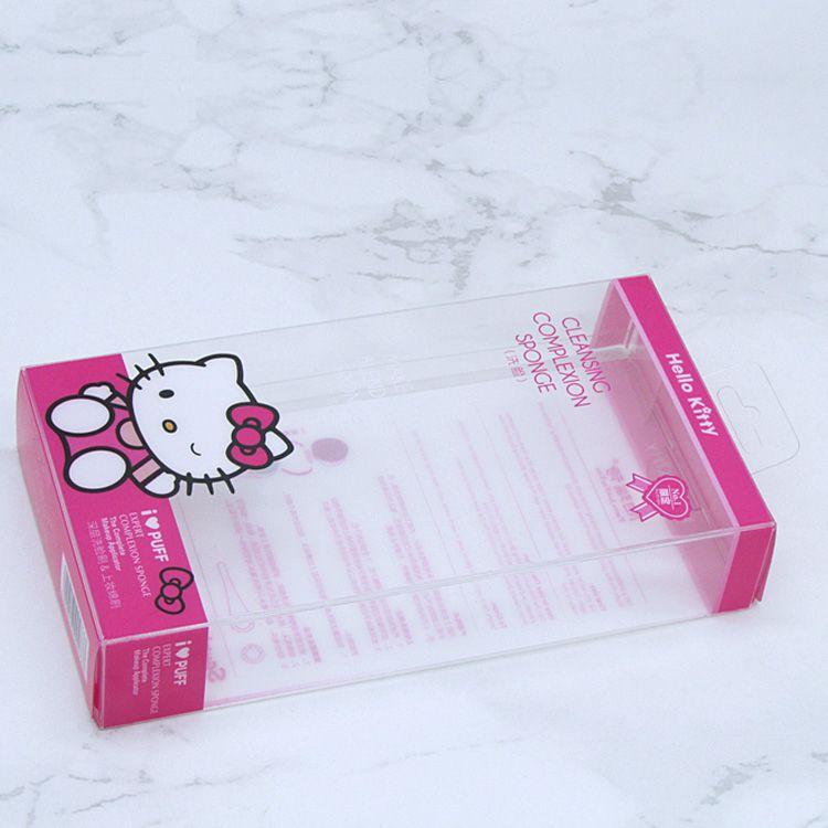 礼品塑料包装盒厂家定做透明胶盒儿童玩具PET折盒批发磨砂盒