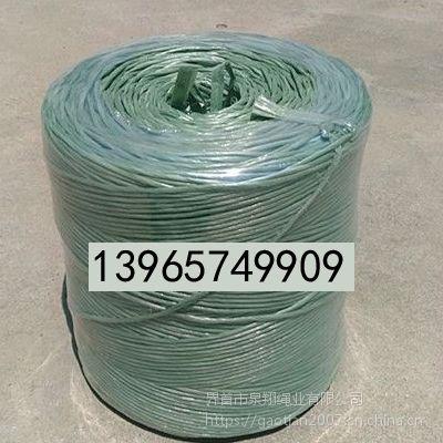 供应泉翔绳业新疆芦苇秸秆捆草机绳,打捆绳,打草绳