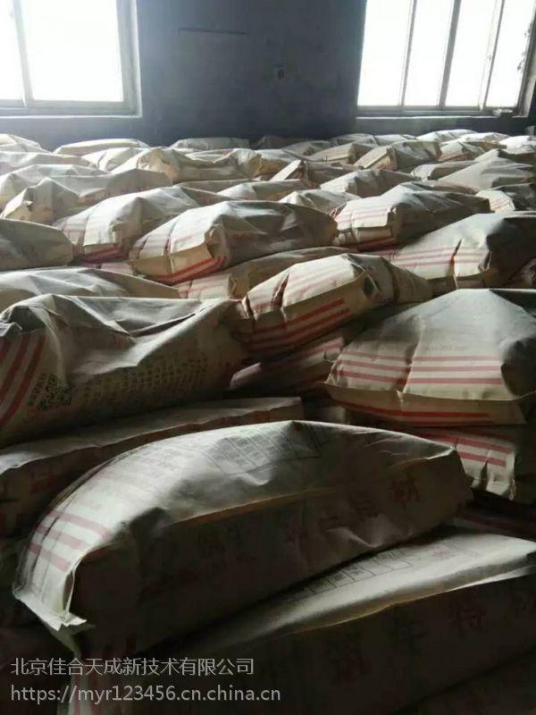北京桥梁压浆剂 11公路孔道压浆剂生产厂家