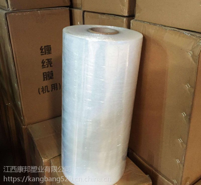 厂家PE缠绕膜 自粘包装膜 PE拉伸托盘打包膜批发