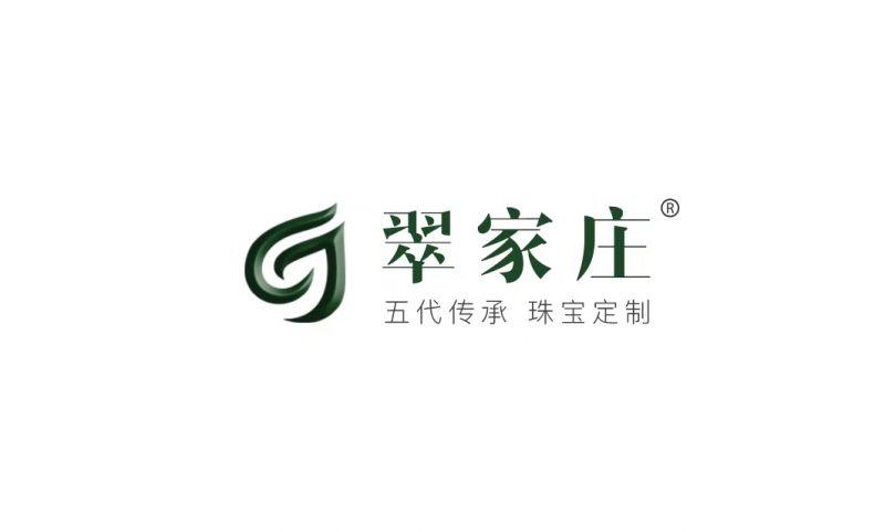 广东省A货翡翠手镯批发 厂家直销