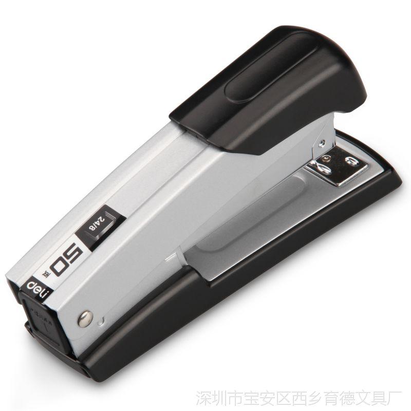 正品 deli得力0416轻便型厚层订书机 12号经济型订书器可订50张纸
