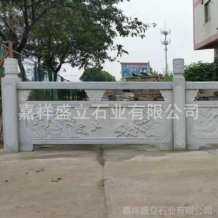 厂家定做石雕桥栏杆 各种样式大理石石头栏杆