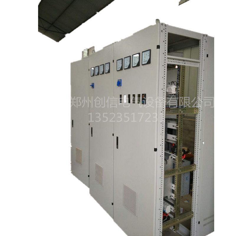 郑州专业低压电气控制起动柜 成套自动控制系统河南正泰元器件