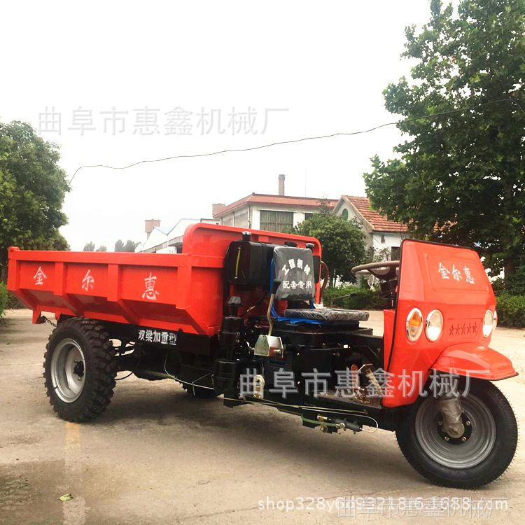 工程耐用型三轮车 可按要求定制的柴油三轮车 建筑运渣自卸三轮车