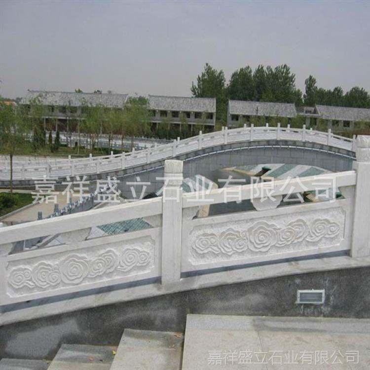 精美雕花汉白玉石头护栏 现代中式市政工程栏板