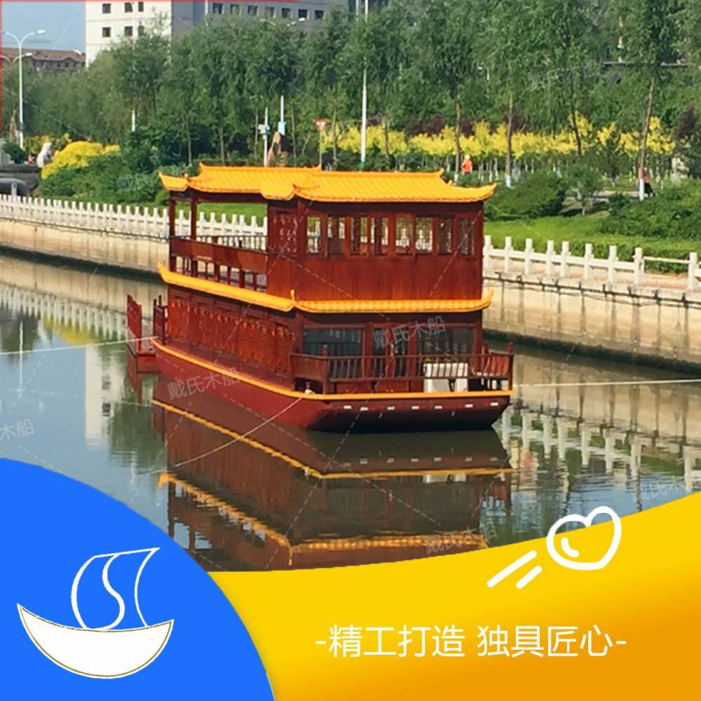 山东枣庄农家乐画舫船 龙型电动船 得胜湖木船制造龙船