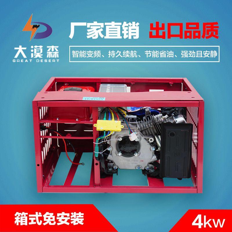 大漠森电动车增程器箱式48v60v72v4kw5kw汽油发电