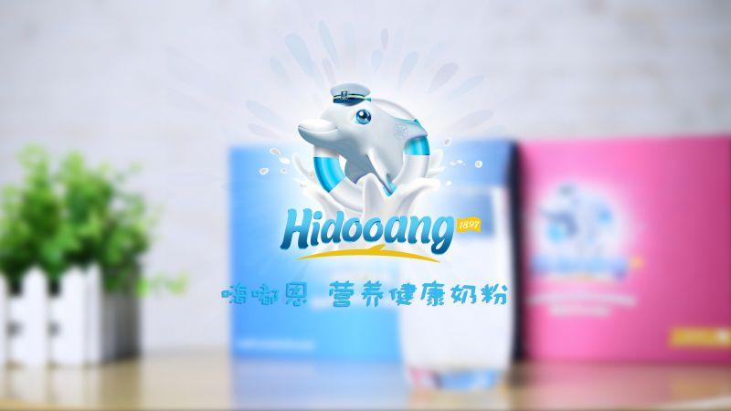 品牌宣传视频|淘宝视频|产品宣传片|东莞视频制作