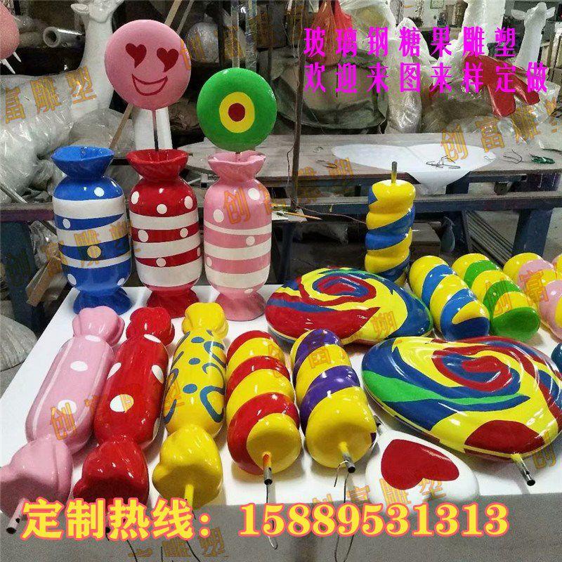 现货玻璃钢棒棒糖雕塑拐杖糖雕塑 美陈糖果树摆件爱心玻璃钢气球