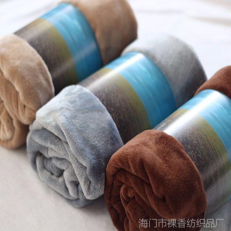 影楼礼品公司美容院美发手机店铺活动贵族绒毯毛毯点贊礼品法莱绒