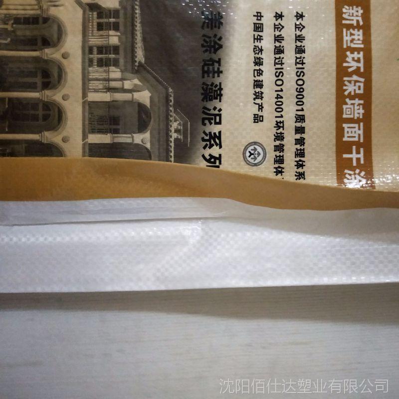 免费设计 彩印复膜硅藻泥 贝壳粉 瓷砖胶 腻子粉 塑料编织包装