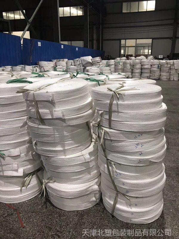 厂家直销集装袋吨袋铝锭用吨袋铝锭用集装...