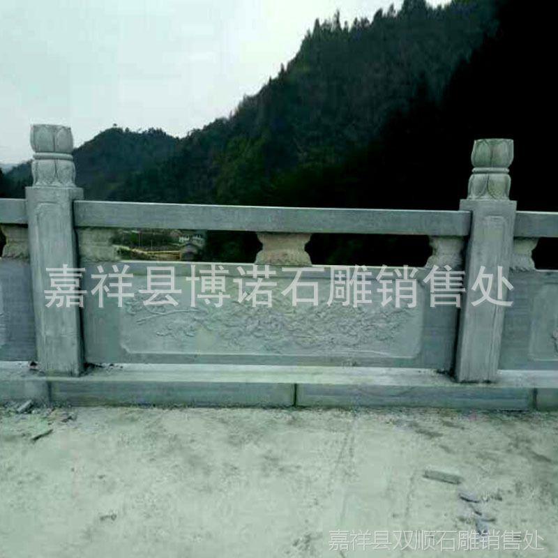 大理石雕刻 寺庙栏杆 抛光护栏 河堤栏板