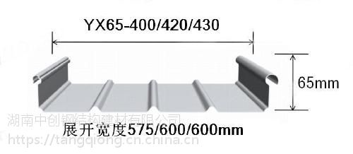 异形铝镁锰板湖南中创专业生产制作