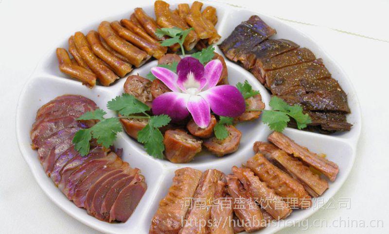 学习特色卤菜熟食郑州学卤肉技术培训