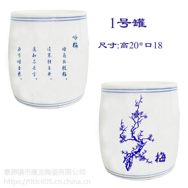 景德镇陶瓷拔火罐定做厂家