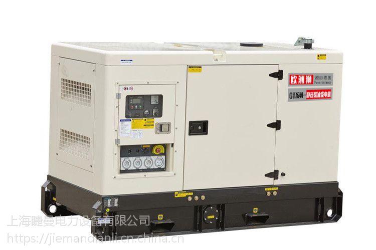 250kw静音式柴油发电机小区应急