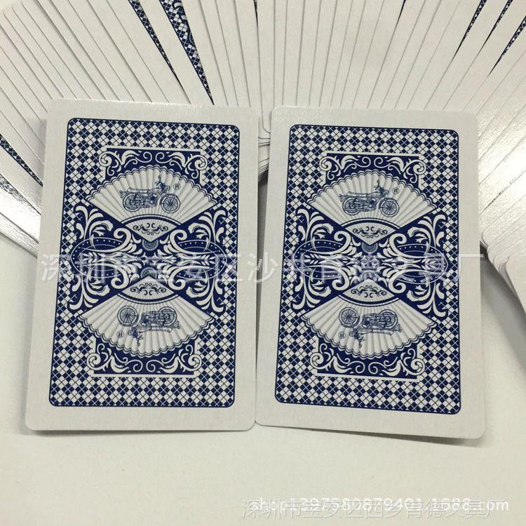 批发供应正品姚记959扑克牌 游戏纸牌 茶楼常用 姚记扑克牌