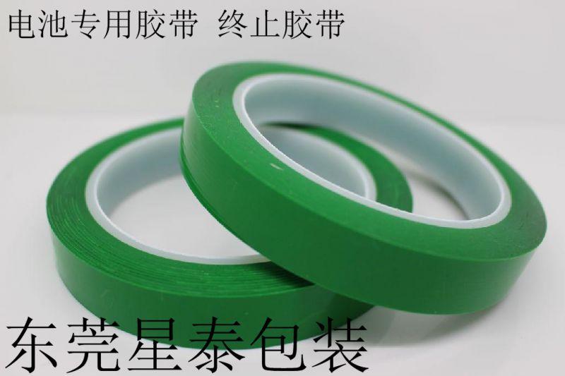 我司专业生产,美纹胶带、玛拉胶带、高温绿胶,冰箱胶带,绝缘胶
