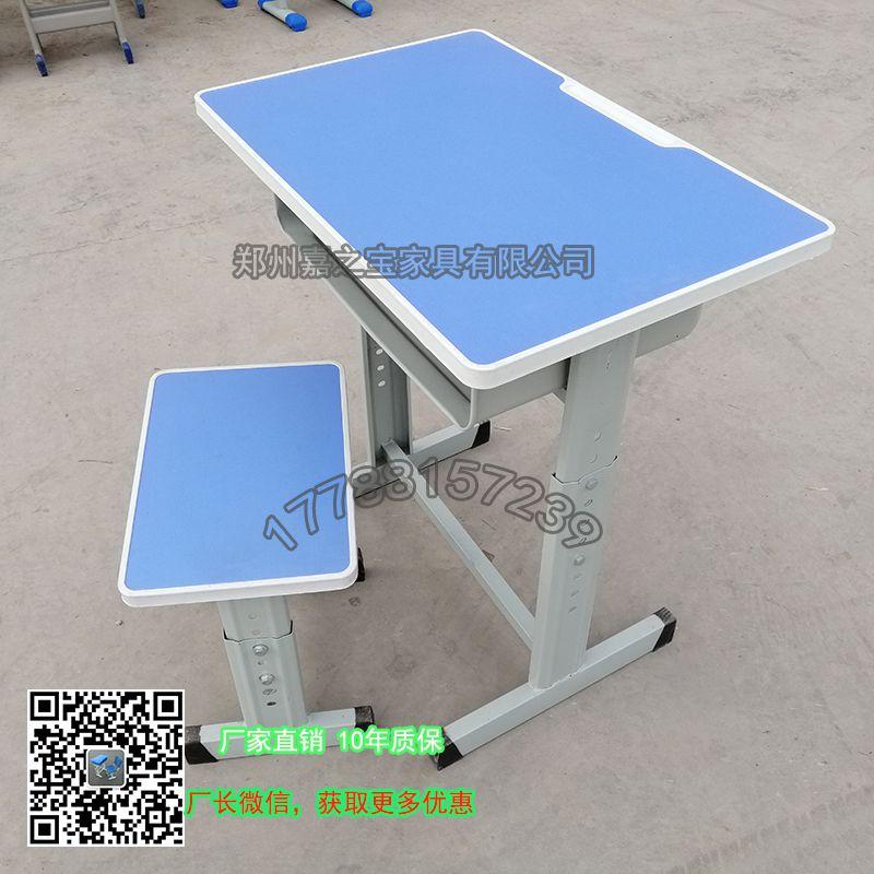 郑州课桌椅厂家,看课桌椅质量 质保5年