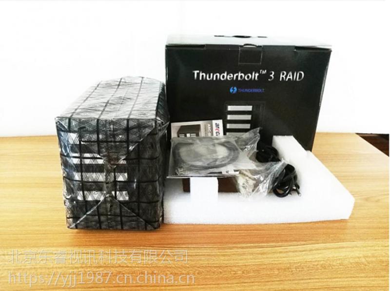 东睿ARC-8050T3-4雷电3代4盘位阵列存储