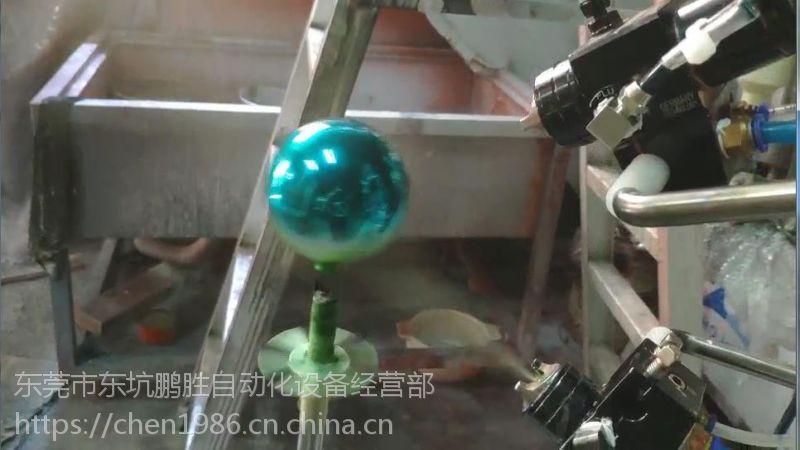 鹏鲲圣诞球自动喷漆机 喷涂均匀高效省漆 双色圣诞球喷涂设备