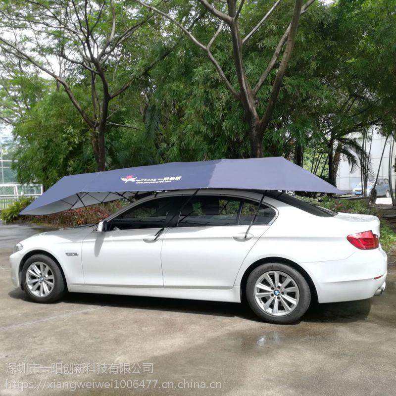 一阳创新4.6x2.3米手动款汽车遮阳伞全自动移动车篷智能遥控车折叠车棚车顶夏季