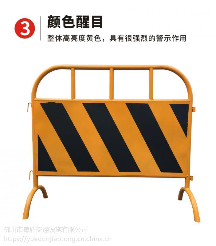 佛山厂家 粤盾交通市政护栏铁制弯角铁马安全围栏黄黑铁马隔离栏(图8)