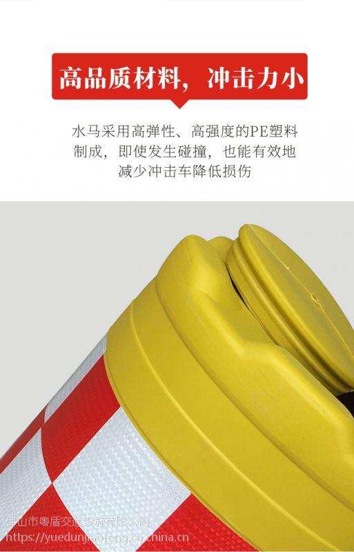 广东佛山厂家直销 粤盾交通吹塑防撞桶水马隔离墩灌水灌沙子(图5)