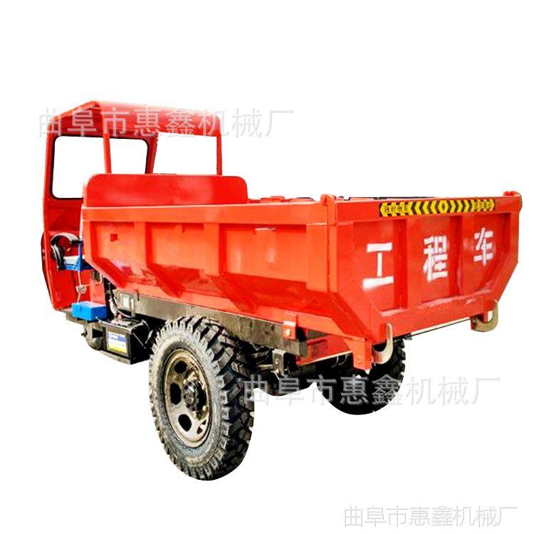 现货出售大容量三轮车 土方运输柴油三轮车 耐磨型柴油自卸三轮车