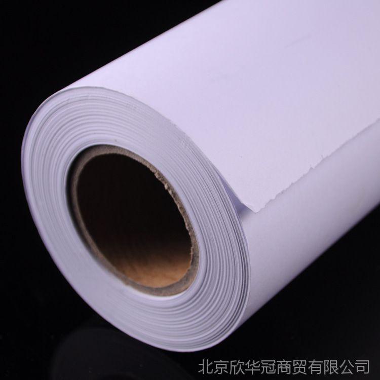 正品钻石工程复印纸80g白纸绘图纸A0 A1 A2大白纸 2寸管CAD打印纸
