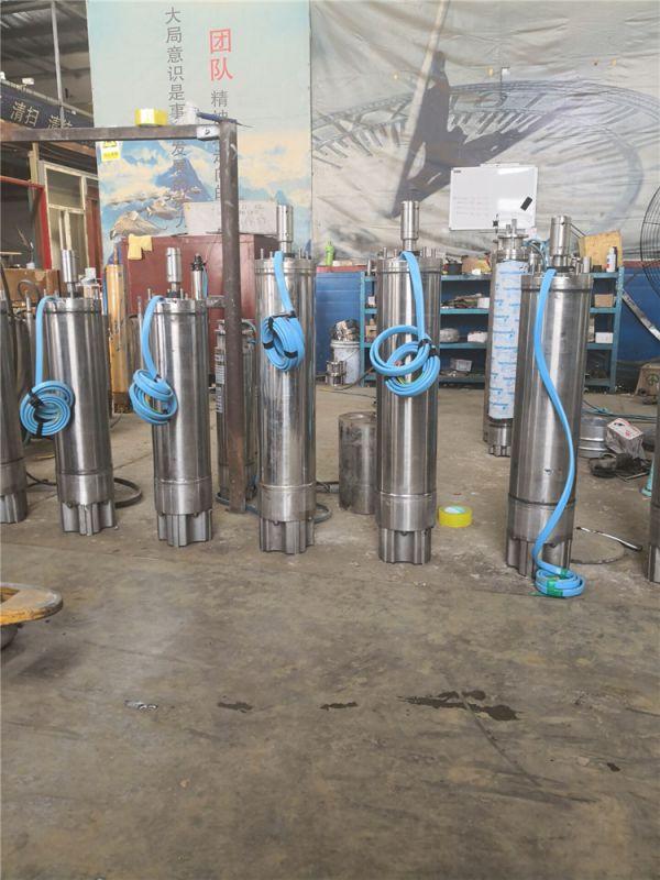 不锈钢潜水泵_小直径不锈钢深井泵_耐腐蚀不锈钢深井泵潜水泵