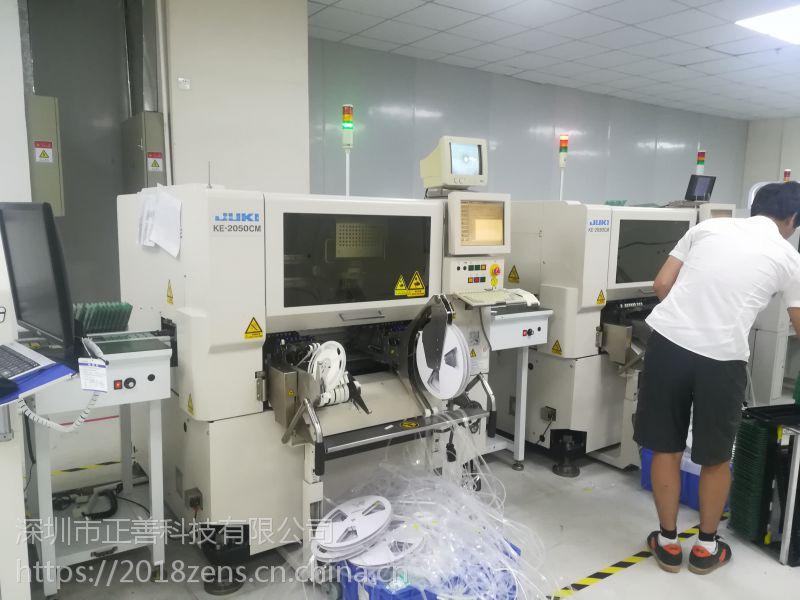 承接PCBA电子产品组装 线路板OEM贴片加工 深圳正善电子smt加工