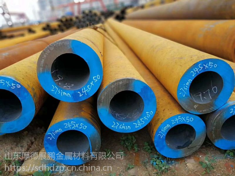 石油套筒 液压支柱管 无缝管厂家 材质Q235C