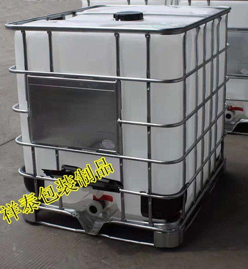 吨桶 IBC塑料桶 集装桶 质量高