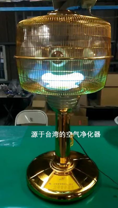 源于台湾的污浊空气处理器