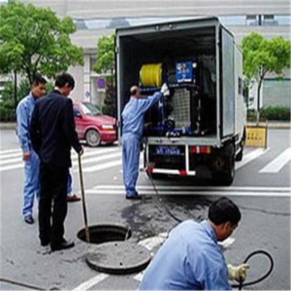 唐山开平区大型管道疏通清洗下水道收费标准