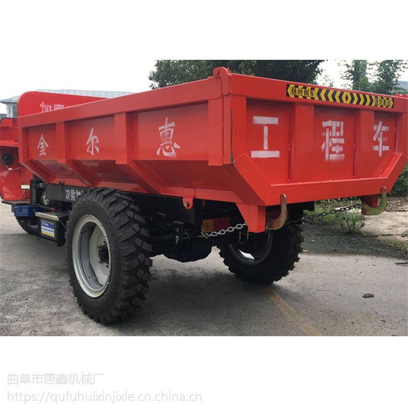 拉土运输用三轮车 高品质柴油自卸三马子 牧民用方便快捷的工程三轮车