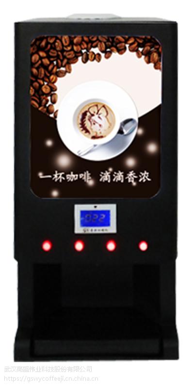俊客 GBD203D 咖啡机