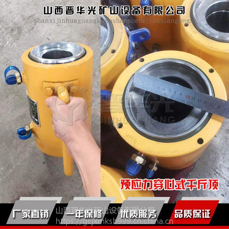 四川穿心式千斤顶结构 高压电动油泵多少钱 欢迎咨询
