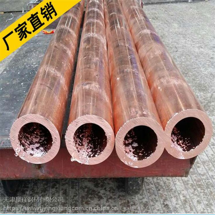 铜管批发技工 市场价格? 精密 波纹 保温铜管