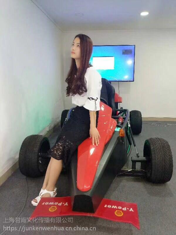 VR滑板 VR赛马 AR体感游戏机出租