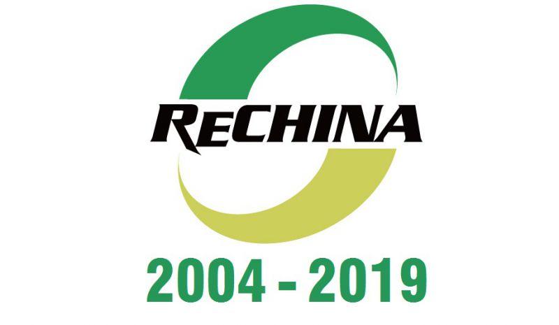 第十六届ReChina亚洲打印技术及耗材展览会