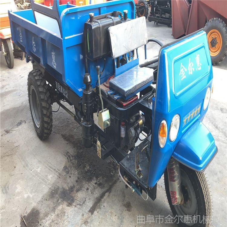 大马力柴油三轮车 液压自卸后翻斗三轮车 高低速大马力三轮车