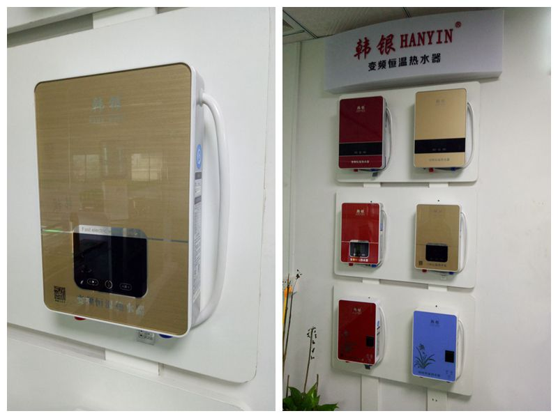 韩银热水器强势进驻央视广告