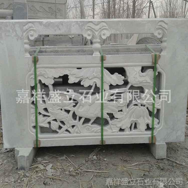 厂家定做汉白玉石栏杆 大理石石栏杆 石雕栏杆加工
