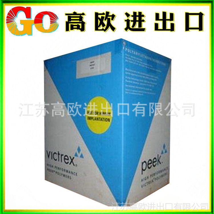 加纤PEEK/英国威格斯/150GL30 150GL20 150GL15 玻纤增强