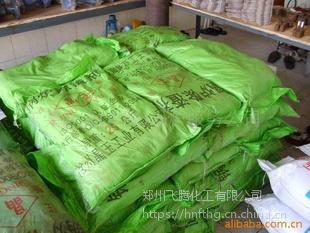 厂家直销高效除垢剂 锅炉除垢剂 速效除垢剂 管道除垢剂 现货供应